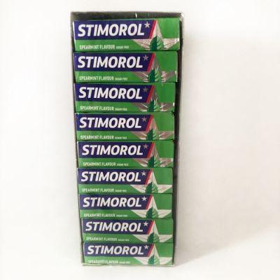 Stimorol Spearmint Sukkerfri - 36 stk.